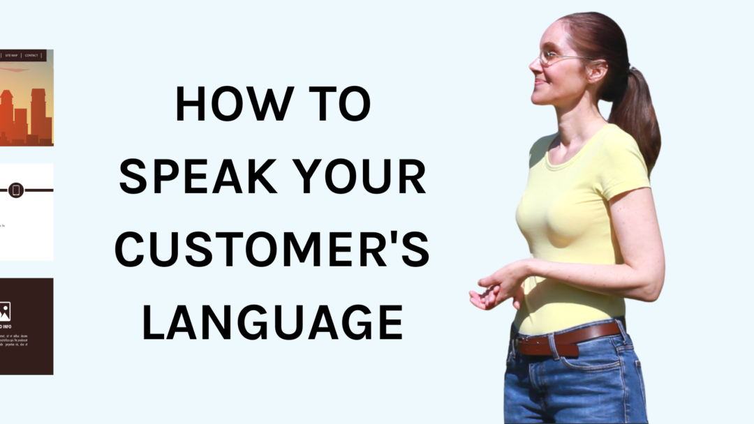 email copywriting how to speak your customers language CeciliaElise.com